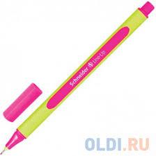 "<b>Ручка</b> капиллярная <b>SCHNEIDER</b> (Германия) ""<b>Line</b>-<b>Up</b>"", ФУКСИЯ ..."