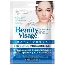 <b>Гиалуроновая тканевая маска</b> для лица Глубокое увлажнение ...