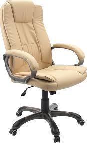 """Офисное <b>кресло руководителя ГЕЛЕОС</b> """"<b>Барон</b>"""""""