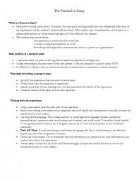 college cover letter example of an narrative essay a about yourself sample spm friendship experience family narrative essay format