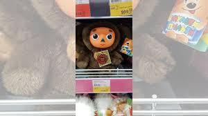 <b>Мягкая музыкальная игрушка Чебурашка</b>, крот купить в Санкт ...