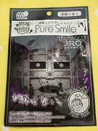Buy <b>Sun Smile</b> - <b>Pure Smile</b> JIRO Special Effects Make Up Art <b>Mask</b> ...