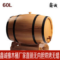 xincheng 50 l 60l l baking authentic oak oak wine barrel wine wine barrel fermented authentic oak red wine