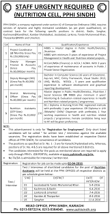 job in nutrition cell pphi sindh job project coordinator deputy job in nutrition cell pphi sindh job project coordinator deputy manager nis deputy manager finance