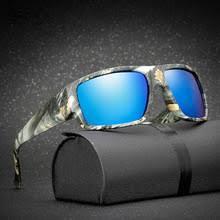Поляризационные <b>солнцезащитные</b> очки для рыбалки для ...