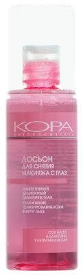 Купить Kora <b>лосьон для снятия</b> макияжа с глаз, 125 мл по низкой ...
