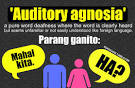 Images & Illustrations of auditory agnosia
