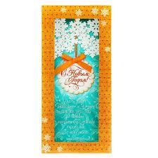 Новогодние <b>открытки</b> и <b>конверты</b> для денег купить в Москве в ...