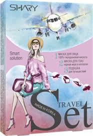 <b>Набор SHARY Travel</b> Set маска д/лица+маска д/глаз+подушка д ...