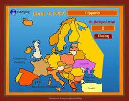 Αποτέλεσμα εικόνας για ευρωπη χωρες και πρωτευουσες