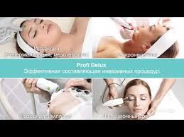<b>Profi Delux</b> - YouTube
