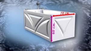 <b>Акриловые ванны 1MarKa</b> (1Марка) - купить по низкой цене в ...