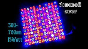 <b>Фито Лампа полный</b> спектр 45 Ват(15 Ватт) Fitolamp самая ...