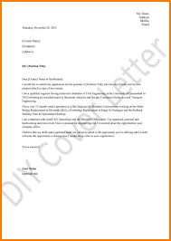 cover letter examples  cover letter template word    cover letter template cover letter template microsoft word resume