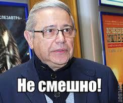 Порошенко ожидает в ближайшее время введение на Донбасс вооруженной полицейской миссии ОБСЕ - Цензор.НЕТ 1668