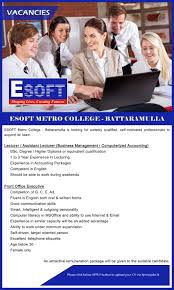 lecturer assistant lecturer front office executive esoft job image