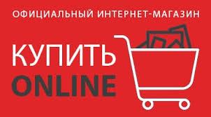 Официальный сайт компании <b>Kenwood</b> в России | Бытовая ...