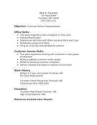 list of skills on resume how list microsoft office skills on list list of skills resume resume skill list resume computer skills list computer skills resume example list