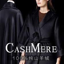 <b>Double sided</b> water ripple <b>cashmere</b> fabric 880g/m thick <b>cashmere</b> ...