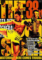 The <b>Outsider</b> 38: Ota Gymnasium Special | MMA Event | Tapology