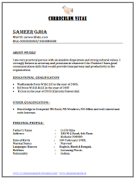 11 best call center resume sample without experience resume without experience