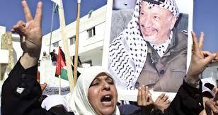 「1964, PLO」の画像検索結果