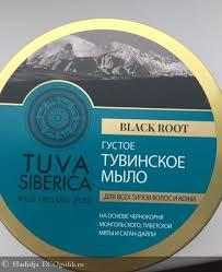 Natura Siberica <b>густое тувинское мыло</b> - отзыв Экоблогера Hadidja