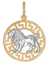 «<b>Подвеска</b> «<b>Знак зодиака</b> Лев» SOKOLOV из золота ...