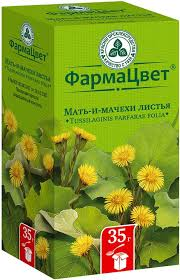 Купить Красногорсклексредства <b>мать</b>-и-<b>мачехи лист 35гпо</b> ...