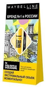 Купить Maybelline New York <b>Набор</b>: тушь для ресниц Colossal ...