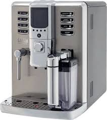 <b>Кофемашина автоматическая Gaggia Accademia</b> купить в ...