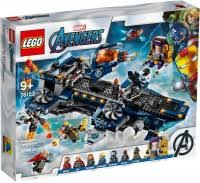 <b>Lego Avengers</b> Helicarrier 76153 – купить <b>конструктор</b>, сравнение ...