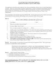 high school resume for scholarship sample resume example high school resume for scholarship sample high school resume best sample resume school application form template