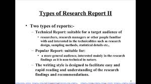 difference between research proposal and research report difference between research proposal and research report