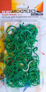 <b>Кольца для подвязки растений</b> 4см, 50шт Archimedes 90807 ...
