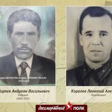 Юра Сорокин | ВКонтакте