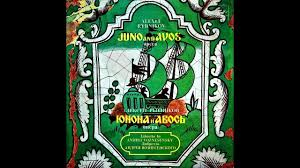 <b>Алексей Рыбников</b> , «<b>Юнона</b>» и «Авось» 2 LP 1983 vinyl record ...
