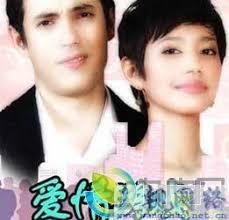tai guo dian shi ju 《 ai qing you xi 》 ju qing geng gai : da jie ju. Pat( Andrew shi ) shi yi wei chao ji ou xiang ming xing , mian kong ying jun ... - 1327652531853