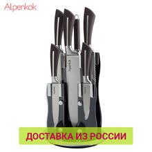 Отзывы на <b>Набор Кухонный Нож</b>. Онлайн-шопинг и отзывы на ...