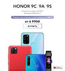 <b>Huawei</b>