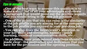general dynamics interview questions