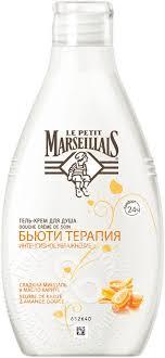 Купить <b>Гель</b>-<b>крем для душа</b> Le Petit Marseillais <b>Бьюти</b> Терапия ...