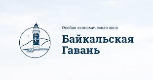 <b>Путник</b>-Сибирь