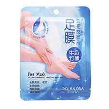 2 Pairs (4 pcs) of ROLANJONA Exfoliating Foot Mask ... - Amazon.com
