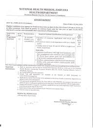 national health mission haryana walk in interview for the post of programme assistant on contract basis for a year or upto 31 03 2015 on dated 26 06 2014