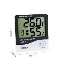 Swiftswan <b>HTC</b>-<b>1 Indoor LCD</b> Electronic Digital Temperature ...