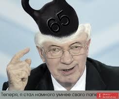 У Азарова доллар уже считают по курсу 8,5 - Цензор.НЕТ 7102