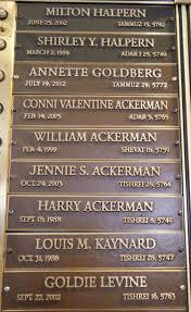emanu el synagogue memorial plaques jewish historical society of ackerman