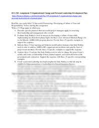 leadership essay personal leadership essay