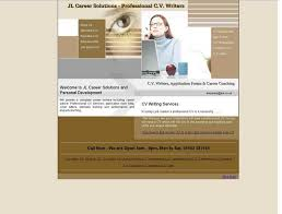 level media website analysis essay essay like a story